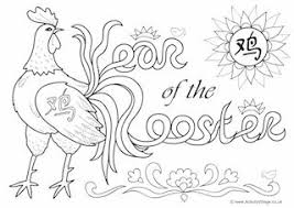 Year Of The Rooster Colouring Pages