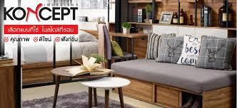 100 Latest Living Room Sofa Designs KONCEPT FURNITURE SB Design Square