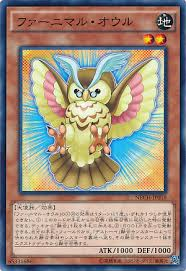 Fun Yugioh Deck Archetypes by Respectygo The Fun Never Stops Official Guide To A Competitive