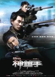 The Sniper-Sun cheung sau