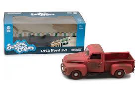 1952 Ford F-1 Pickup Truck