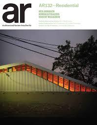 100 Residential Architecture Magazine AR132 Australian Design Review