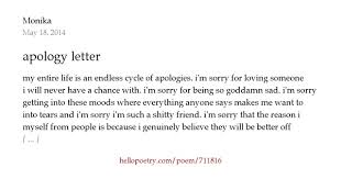 apology letter by Monika Hello Poetry