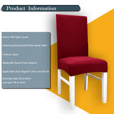 US $6.55 12% OFF|1pc Brief Elastic Thick Knitted Fabric Seat Covers For  Office Chairs Dining Chair Cover Housse De Chaise Universal Size-in Chair  ... Engineer High Back Office Chair By Zuo At Royal Fniture Parsons Ding Chairs On Sale Iago Directors Home And Bryson Desk In Savile Flannel White Decoration Large Size Long Cover King Einnehmend Black Leather Bar Stool Table Sports Covers Best Images About Antiques Queen How Fun Are These Slipcovers From Pier 1 Slipcovers Junk Chic Cottage Updo A Sneak Peek The New Enterprise Espresso For Elderly With Plus