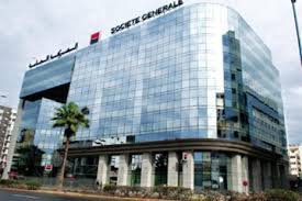 bmce casablanca siege bmce bank of africa lance les constructions de nouveau siège