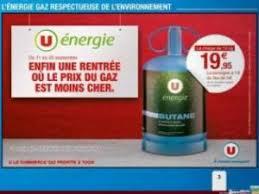 bouteille de gaz butane 13kg avec consigne pour moins de 21 euros