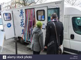 100 Truck Stop Prostitutes Paris France French NGO Medicine Du Monde Doctors Of The