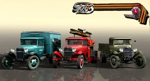 Cars GAZ-AA, Collection 3D Model – Buy Cars GAZ-AA, Collection 3D ... Gaz63 Wikipedia Russian Army Truck Gaz66 Gaz53 V30 Modailt Farming Simulatoreuro Truck Simulator 1950s The Was Built By The Gorky Auto Flickr 135 Gaz Aaa Soviet Wwii Gazmm Filegaz66 In Military Service Used As A Ace Model French Generator Gazifier 35t Ahn Gaz 66 Tactical Revell 03051 Scale Series V130118 Spintires Mudrunner Mod Bolt Action Review Warlord Lorry Wwpd Wargames Board 73309 Wikiwand