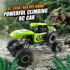 Hot Sale Remote Control RC Cars 1/14 2.4GHz 25km/H Independent ...