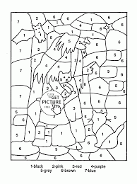 Color By Number Halloween Coloring Page For Kids Education Pages