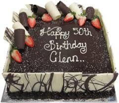 Hazelnut Crunch Birthday Cake