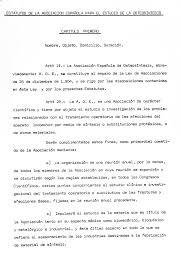 AMPA C E I P Ntra Sra Del Rosario HELLÍN RENUNCIA DEL