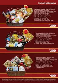 Ferrero Rocher Christmas Tree 150g by City Grocer Supermarket Suria Sabah Home Facebook