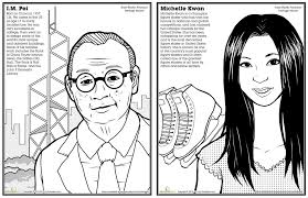 Asian Pacific American History Month Coloring Pages