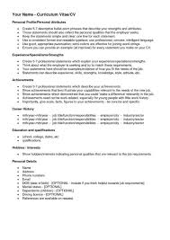 How To Caft A Hpinteestcom Student Toys R Us Resume Examples Esume Example That Will Show