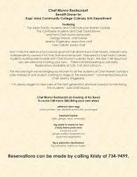 Chef Mavro KCC Fall event menu corrections