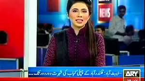 Curious George Halloween Boo Fest Dailymotion by Chapli Kabab Of Qalandarabad Abbottabad Hazara Video Dailymotion