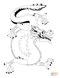 Click The Chinese Dragon Coloring