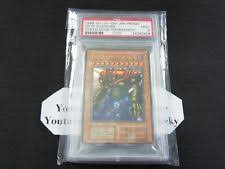 Gate Guardian Deck 2006 by Guardians In Collectible Card Games Ebay