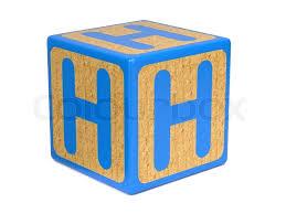 Letter H on Childrens Alphabet Block Stock