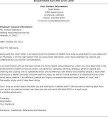 Health Information Management Cover Letter 3