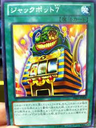 Strongest Yugioh Deck Ever by Jackpot 7 Yu Gi Oh Tcg U0026 Ocg Card Discussion Yugioh Card