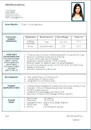 Sample Resume Format For Civil Engineer Fresher Samples Freshers Engineers Pdf New Superiorformatting