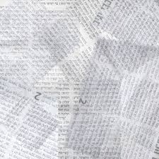 Abstract Unreadable Newspaper Multilayer Background Black And White Stock Photo