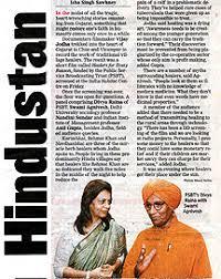Indian Media Print Hindustan Times