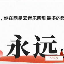 si鑒e carrefour si鑒es 100 images housse si鑒es voiture 100 images shanhua