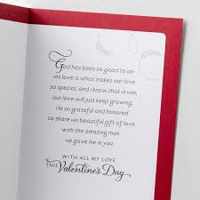 Valentines Day For My Husband My Gift From God 1 Premium Card