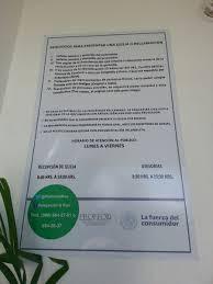 CÉDULA DE INFORMACIÓN DE TRÁMITES Y SERVICIOS DE LOS MUNICIPIOS 1