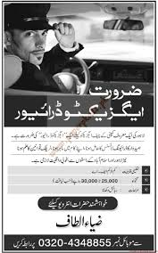 Exceutive Drivers Jobs - Jang Jobs Ads 05 April 2015 - PaperPk Indeed Truck Driving Jobs Phoenix Best Image Kusaboshicom Online Orders Create More Driver Jobs The Driver Digest Unemployed And Looking For A Forklift Job Barclay Thomas Forklift Free Professional Resume Cdl No Experience Quired Uncovering Talent Opportunities In Transportation Blog Ward Trucking Mission Benefits Work Culture Indeedcom Fding Keeping Talent Trucking Fleet Owner It Is Indeed Difficult Freight Brokers To Find Stream Of Automation Drivers Lower Paying Hiring Lab