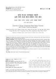 si e orthop ique clinical study of the pronator quadratus pdf available