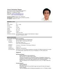Personal Information Resume Sample Simple Examples For Filipino Lovely
