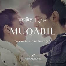 Jab Tuhjse Muqabil Honge To Puchenge Teri Bewafai Ka Sabab Urdu