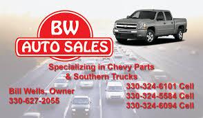 100 Southern Truck Bodies Business Cards Malachi Marketing LLC