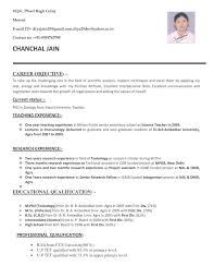 15+ Teaching Resume For Freshers | Shawn Weatherly | Job ... Pin By Keerthika Bani On Resume Format For Achievements In Examples For Freshers 3 Page Format Mplates Good Frightening Templates Microsoft Word 21 Best Hr Experienced 96 Objective Administrative Assistant How To Pick The 2019 Sample Of Mba Finance And Marketing Free Ideas Fresher Cabin Crew Career Objective Resume Fresher With Examples Rumematorreshers Pdf Download Teacher Ms
