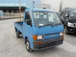 100 Hijet Mini Truck 1997 Daihatsu Y021506 Dealercom