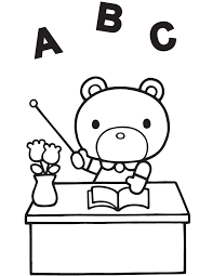 Hello Kitty Teddy Bear Teacher Coloring Page