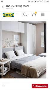 10 überbau schlafzimmer ikea schlafzimmer elternzimmer