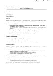 New Police Officer Resume Examples Example