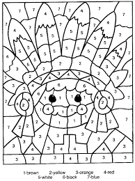 Modest Color By Number Coloring Pages Free Downloads For Your KIDS