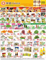 Asian Food Grocer Coupon Code 2018 - Budget Moving Truck Coupon The Ordinary Hyaluronic Acid 2 B5 Hydration Support Formula 30ml Targeted Sephora Coupon In Email 15 Off 50 Muaontcheap Up To 33 Off Nitro Pro 12 Discount 100 Working Can You Crack The Promo Code Find Australian Coupon Codes Deals And More Direct On My Nobrainer Set Business Archives Generate Change Underarmour Caffeine Solution 5 Egcg
