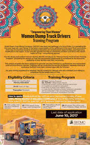 Sindh Engro Coal Mining Company Thar Jobs June 2017 Women Dump Truck ... Commercial Truck Driver Program North Carolina Trucking Jobs Showcase New Traing Warehouse Worker Professional Paid Cdl Student Testimonials Archives Page 4 Of 9 United States Driving That Pay For Your Best Image Colorado School Denver Paul Transportation Inc Tulsa Ok Sample Resume For Delivery Driver Zromtk Howto To 700 Job In 2 Years Prime News Truck Driving School Job Toronto Refresher