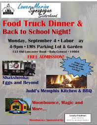 Food Truck With Sponsor « Lower Merion Synagogue Lms F150 Crew Cab Mod For Fs13 Youtube Gichners788lmshmmwv2m0117 Expedition Supply Mega Rc Model Truck Cstruction Site Action Vol4rc Excavatorrc Dodge Ram 3500 Laramie Longhorn Srw Dodge Ram Laramie 2007 Peterbuilt Daycab By Mod Download Fs Mods At Farming Day 4 Update The Lmc Truck C10 Nationals Week To Wicked Presented Huckleberry Deuce Didnt Make It Tionals Part I Hudson 2pager Dowdy Curzon Street Goods Station Foden Threeton Steam Lorry Fleet No Reveal Miss Fire The 2015 Sema Show Hot Rod Network Thank You A Terrific Touch Event Lms85hwlb1 Landa Mobile Systems Llc