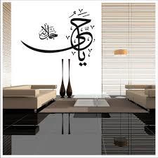 wandtattoos wandbilder islamische leinwand wandbild dua