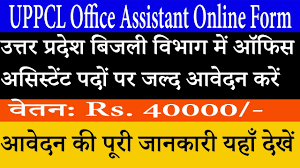 Govt Jobs in Uttar Pradesh UPPCL fice Assistant Jobs 2017 Rs