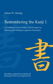 Remembering The Kanji Volume I A Complete Course On How Not To Forget Meaning And Writing Of Japanese Characters By James W Heisig