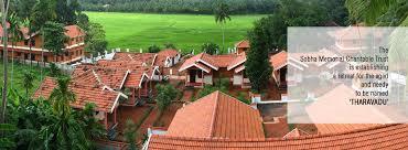 Sobha Memorial Charitable Trust Old Age Home in Kerala Senior